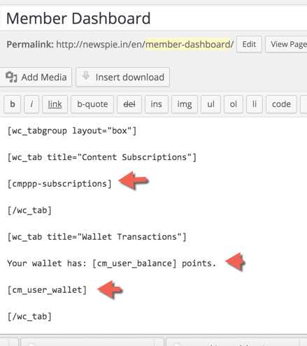 Using shortcodes in the dashboard